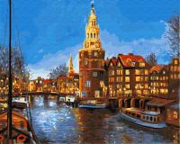 Картины по номерам 40х50 Вечерний Амстердам