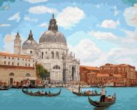 Картины по номерам 40х50 Голубая вода канала