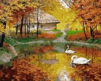 Картины по номерам 40х50 Лебединый пруд осенью